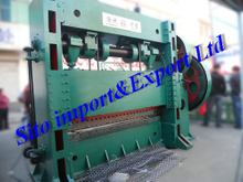 Expanded Mesh Machine, Expanded Mesh Equipment, Wire Mesh Machine